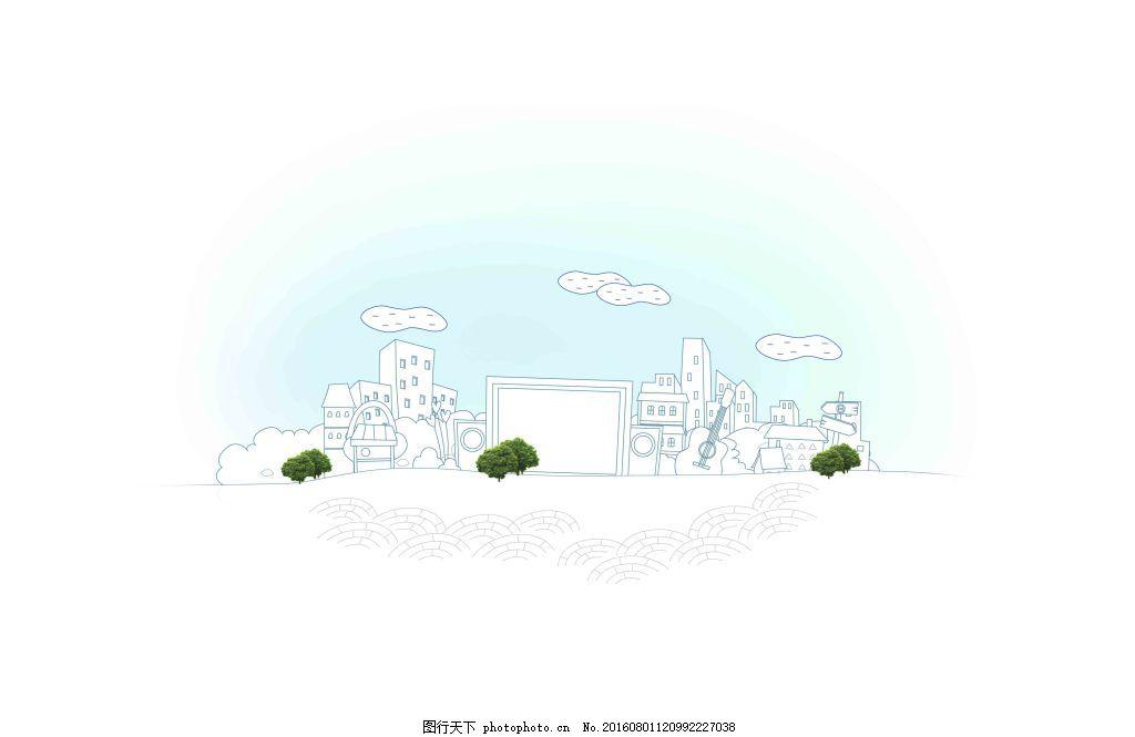 创意手绘城市图案 线描 书本 花朵 建筑 学校 卡通 幼儿园 教育图片