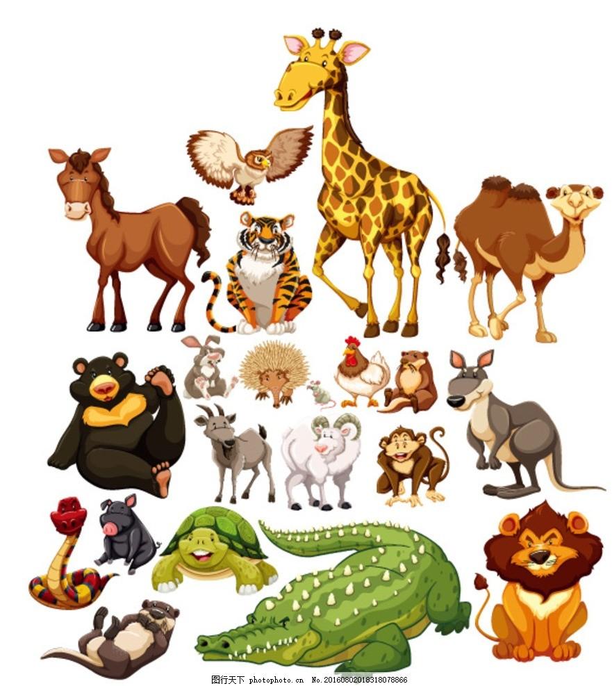 卡通动物,卡通动物设计 幼儿园素材 拟人化动物 彩色