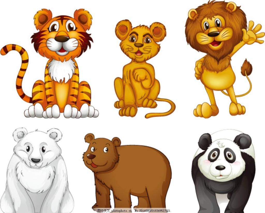 卡通动物设计 幼儿园素材 拟人化动物 彩色卡通动物 漫画动物 卡通