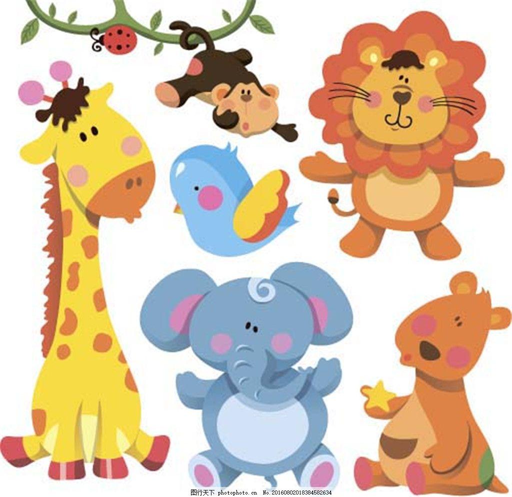 彩色卡通动物 大象 狗 狐狸 鸟 热带鱼 鲨鱼 蛇 可爱卡通动物矢量素材