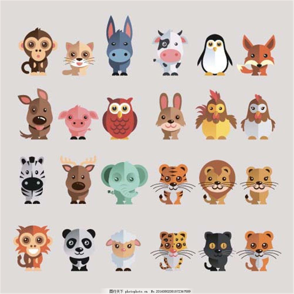 可爱的卡通动物 动物 好 花 画 可爱 森林 狮子 手 自然 手画 树叶 熊