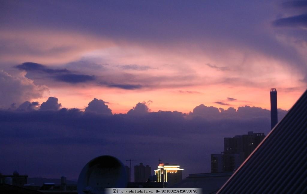 火烧云 晚霞 云彩 天空 傍晚 摄影 建筑景观