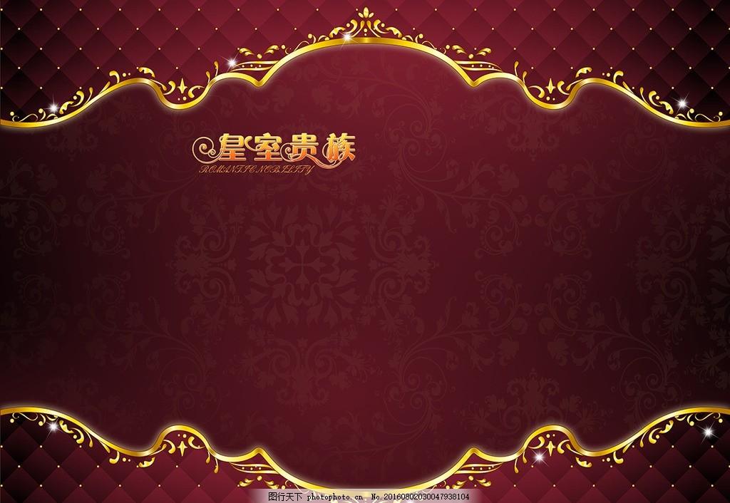 金色底纹 褐色背景 欧式花纹边框 红色背景 psd高清花纹 背景类 设计