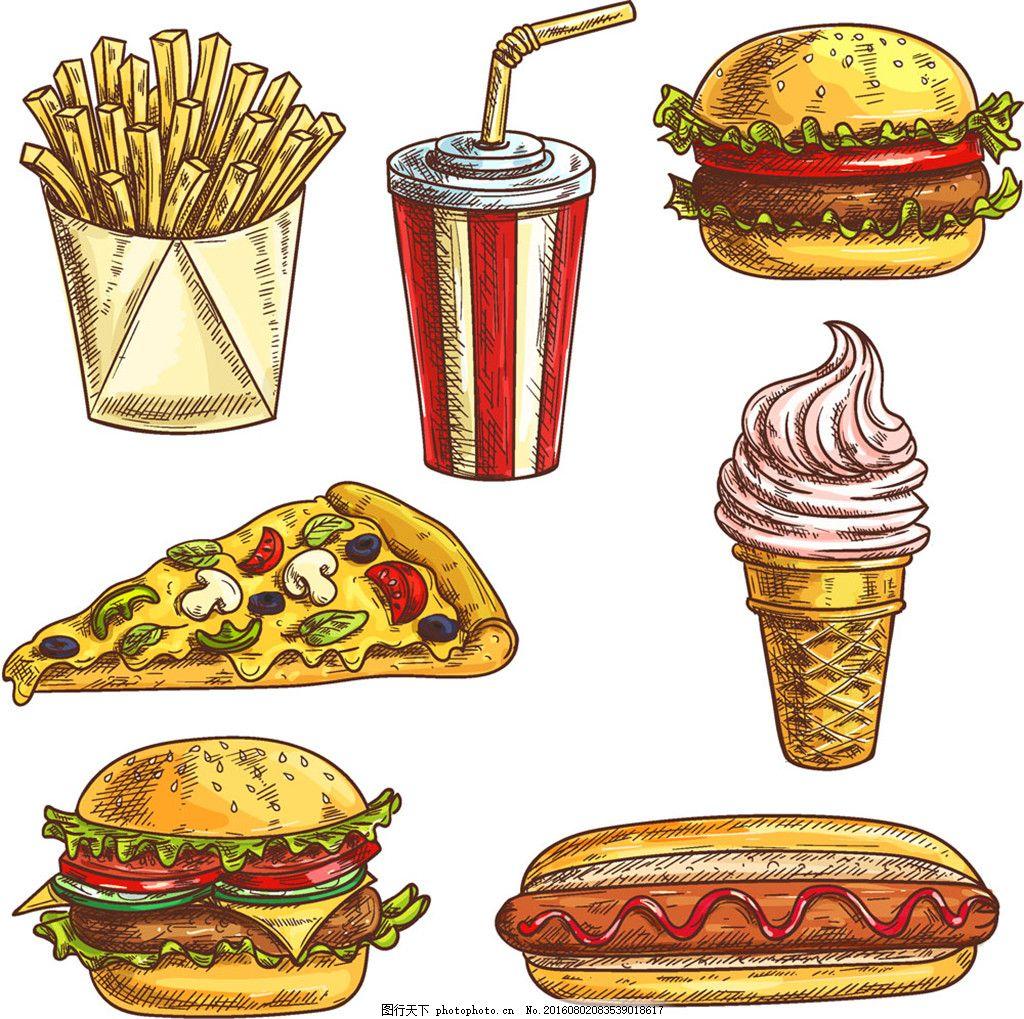 手绘美食 快餐 汉堡 热狗 披萨 薯条 可乐 冰激凌