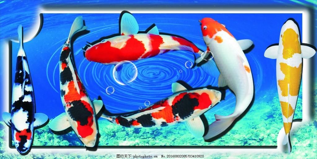锦鲤可爱古风手绘图片