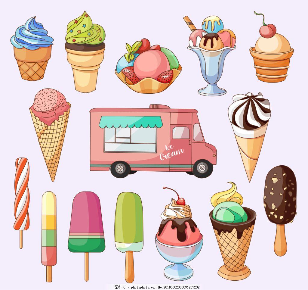 美味的冰淇淋 甜品 巧克力 甜筒