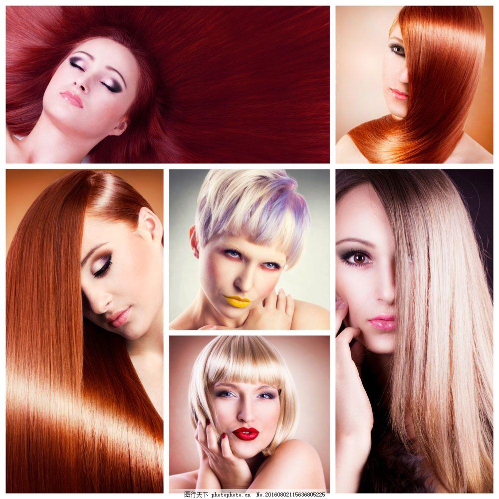 国外美发美女素材 国外美发美女素材图片素材 美容 化妆 女人 女性