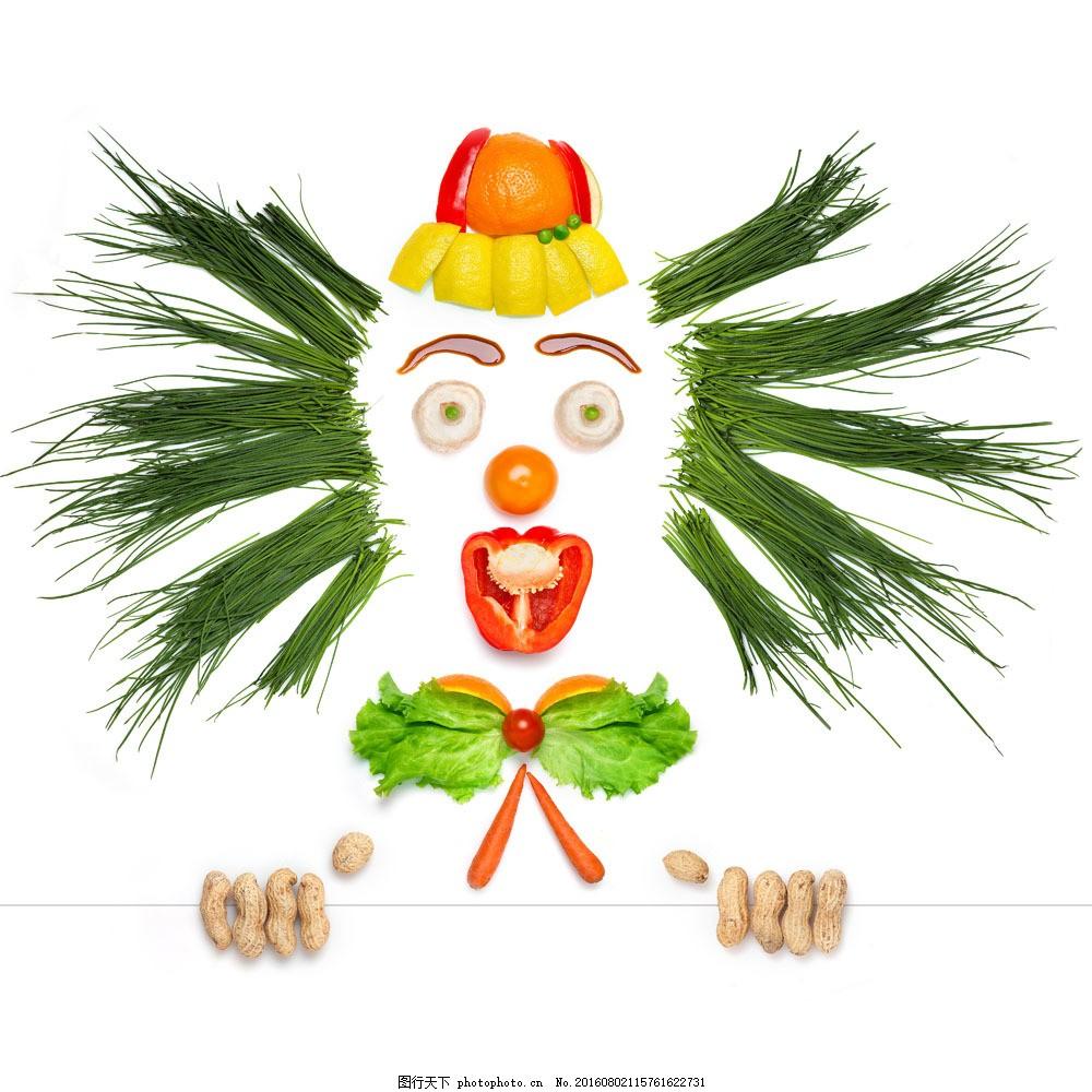 蔬菜水果拼成的笑脸图片素材 蔬菜 水果 可爱 韭菜 花生 辣椒 生菜