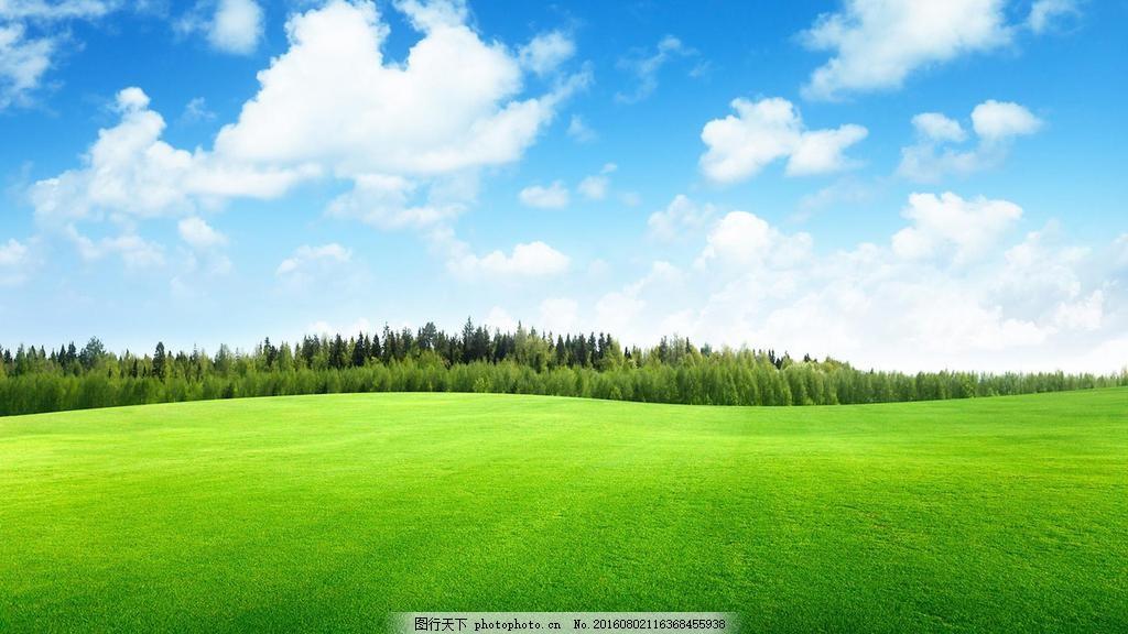 蓝天白云草地�_蓝天白云草地壁纸图片