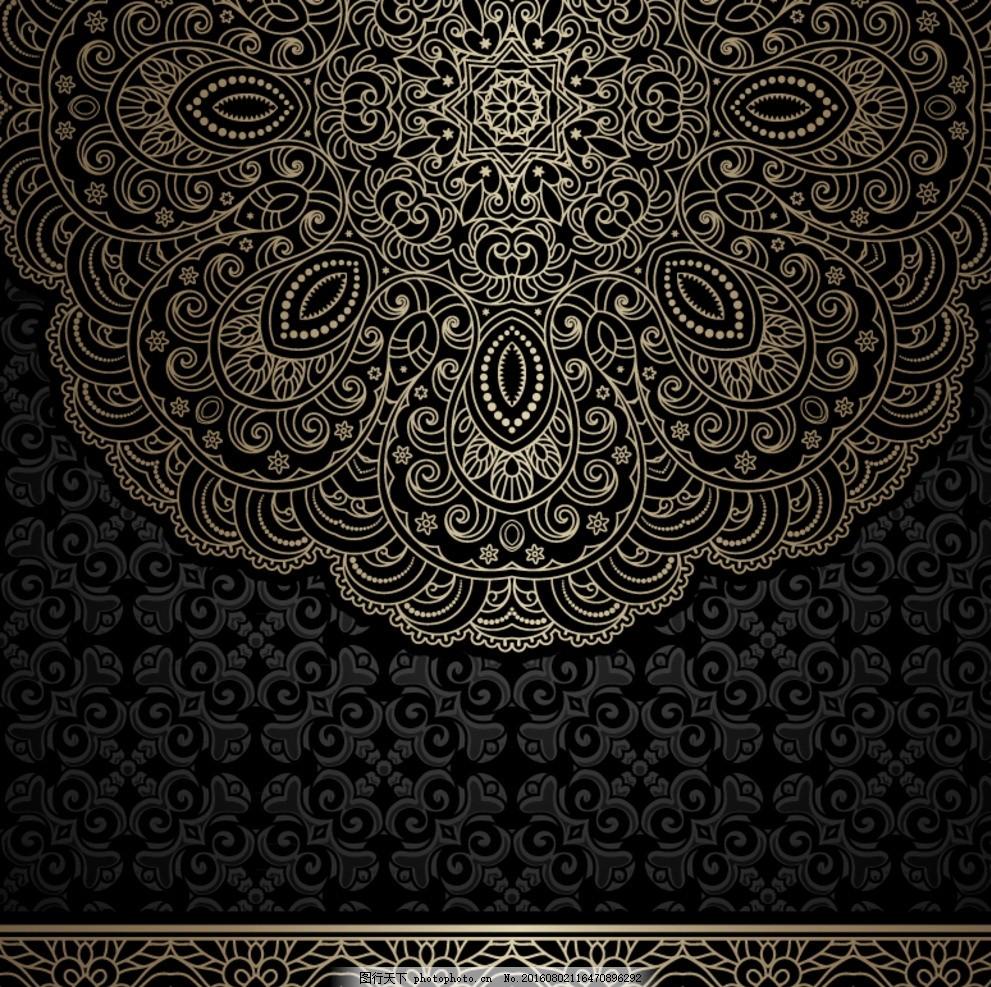黑色花纹背景 欧式花纹背景 欧式花纹边框 欧式装饰花纹 欧式花纹