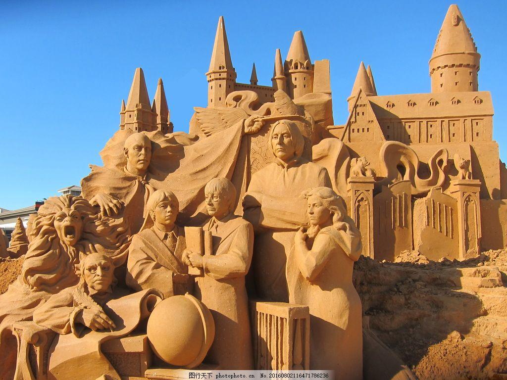 创意沙雕图片