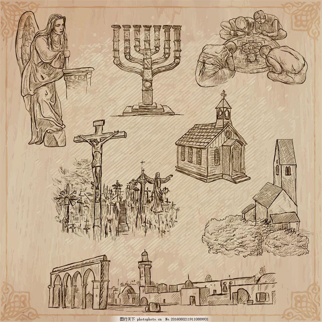手绘建筑和人物 房子 老人 村落 矢量 手绘图下载 村庄