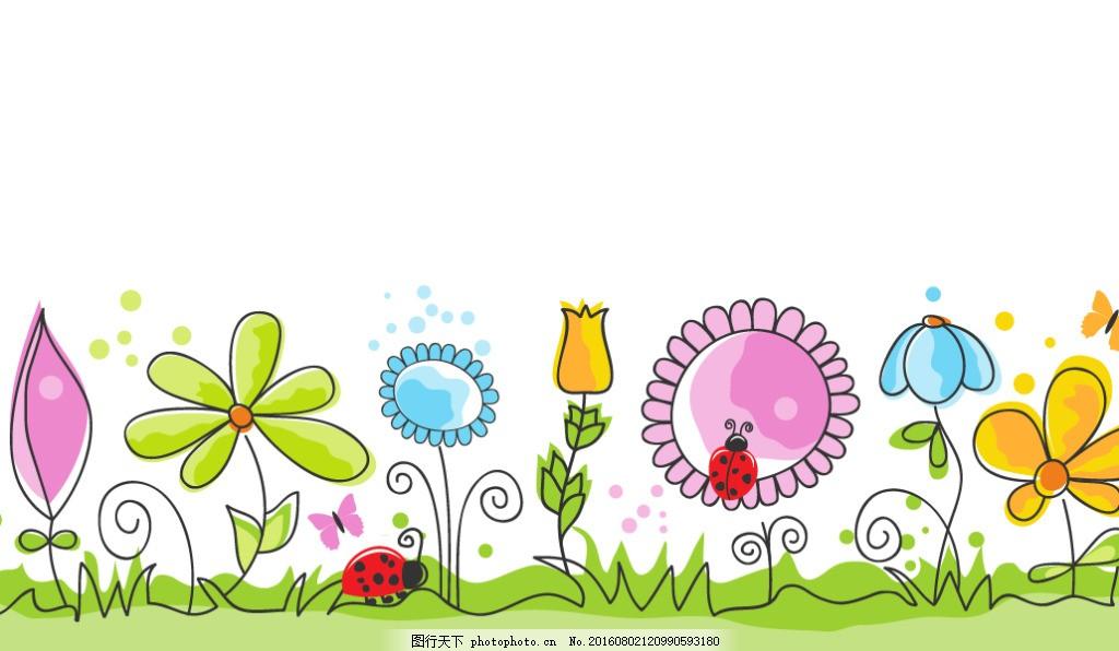 儿童手绘画 手绘花朵 草地 蝴蝶 昆虫