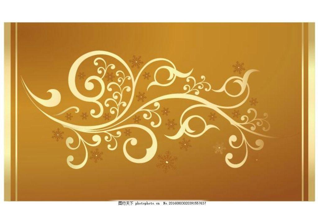 华丽花纹背景 欧式花纹 镂空 雕花 移门 复古花纹 精美花纹 金色花纹