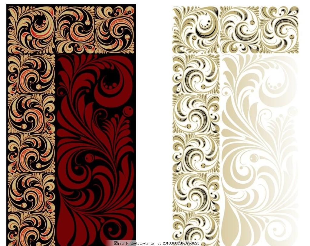 简约 时尚 潮流 大理石茶几 欧式装饰画 欧式花纹 花纹花边矢量 设计