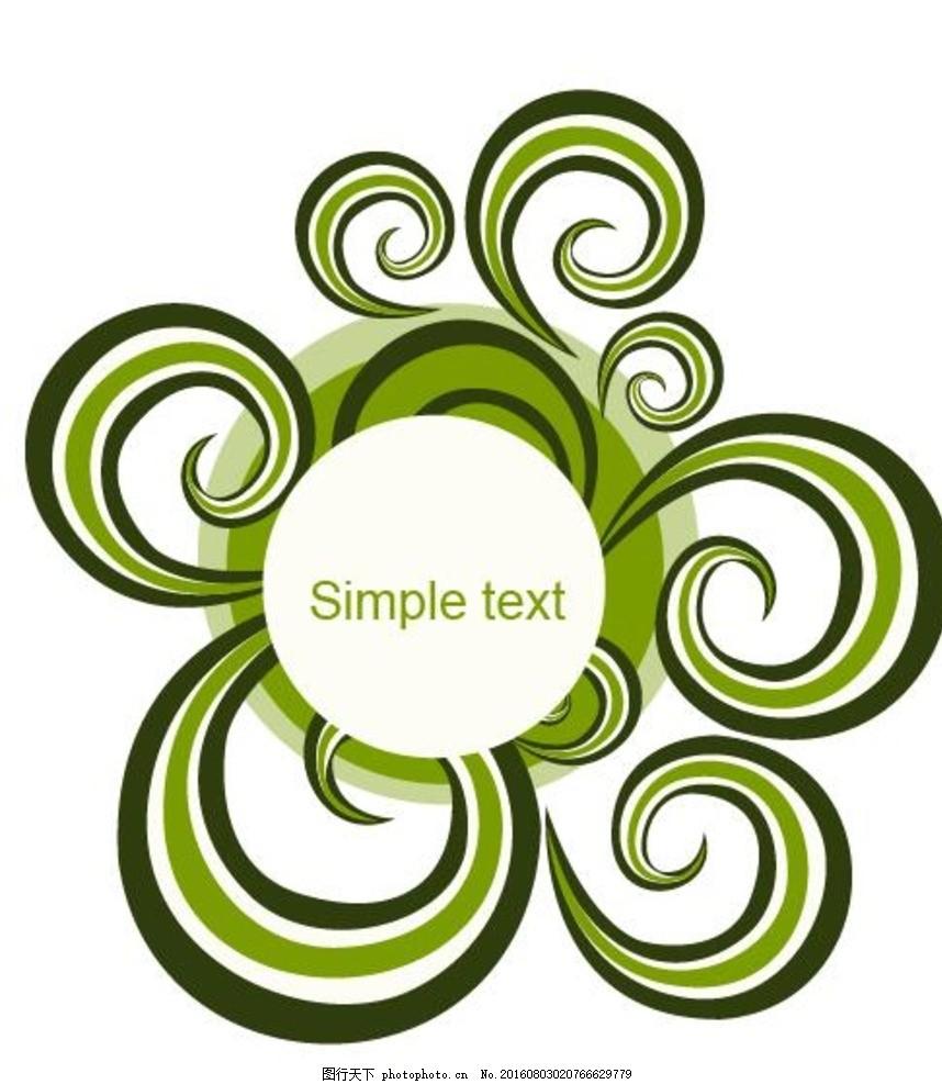 绿色卷曲花纹线条矢量素材 欧式花纹 花纹 纹身 欧式 曲线 背景花纹