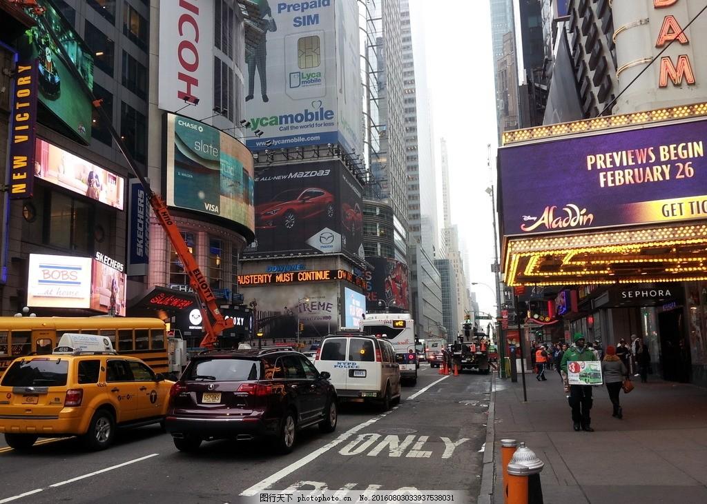 美国纽约街头 街景 街拍 马路 街道 美国游记 摄影 国外旅游