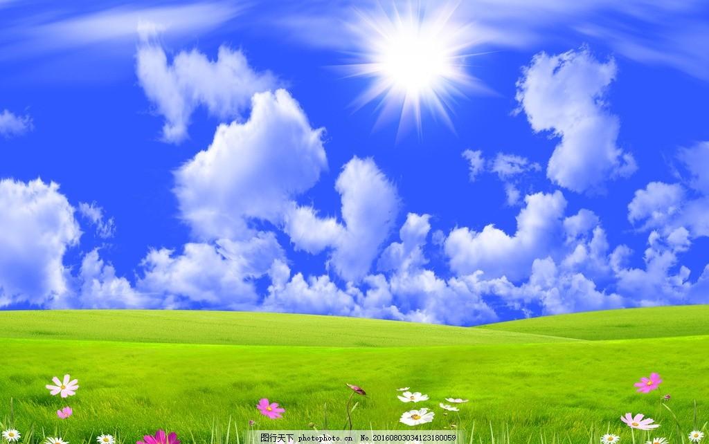 高清草地 天空草地 草地风景 草坪 绿地 天空 蓝天背景 蓝天白云 摄影