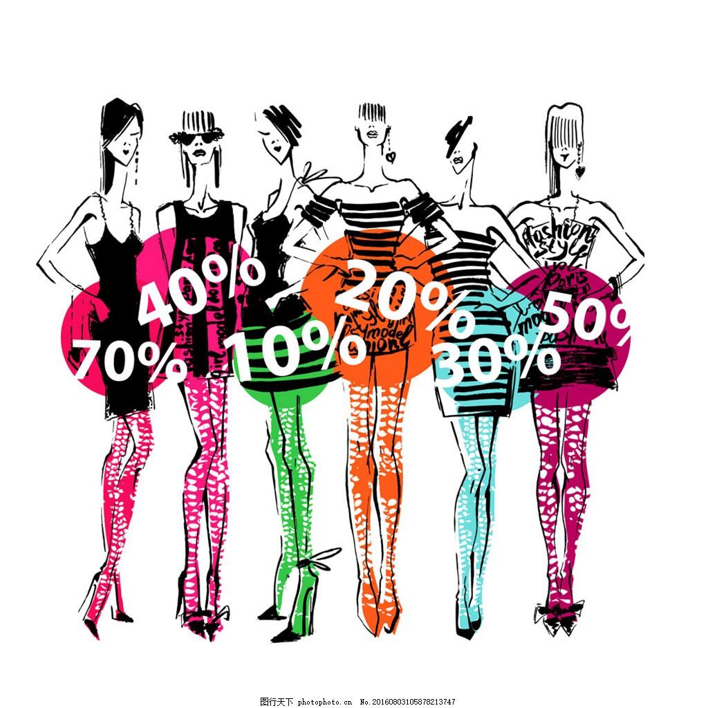 设计图库 现代科技 服装设计  时尚美女服饰绘画 女鞋 品牌 摄影 精美