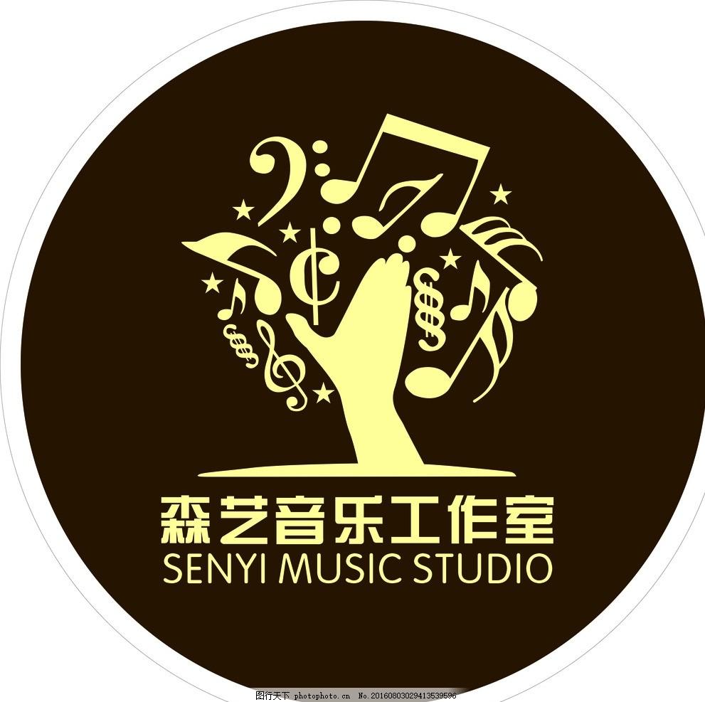 音乐工作室logo