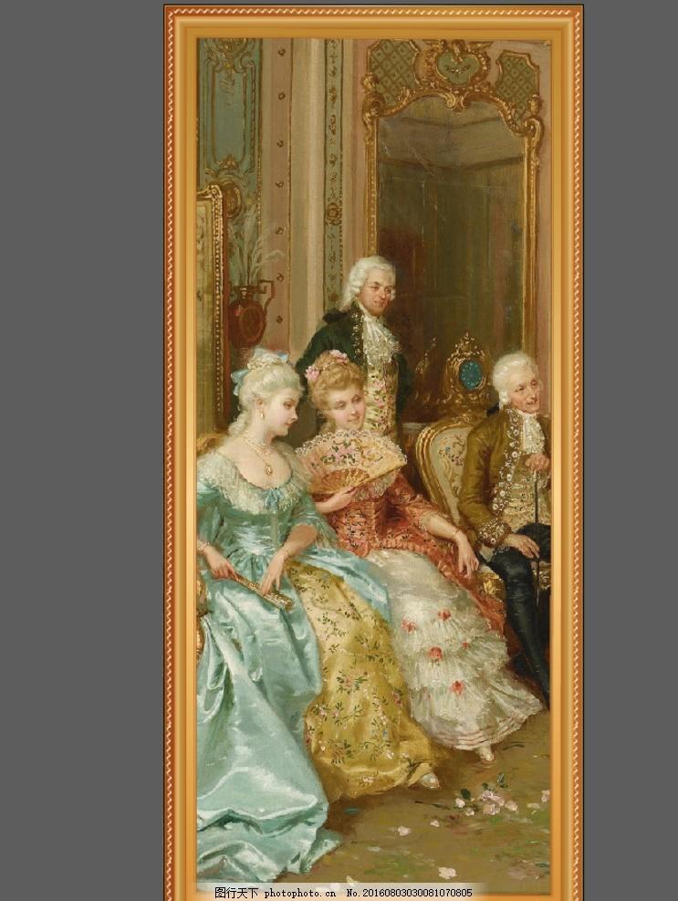 欧洲油画 油画框 欧式画框 欧洲复古油画 欧洲生活