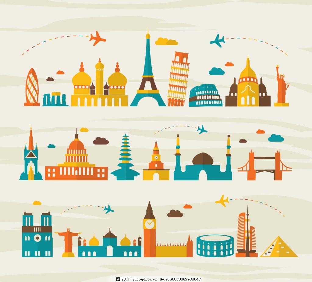 卡通世界各地标志建筑物