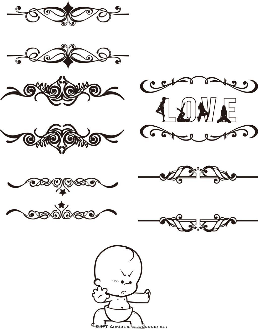 配饰 欧式花边 呆萌小孩 矢量图 欧式风格 平面设计 通用海报