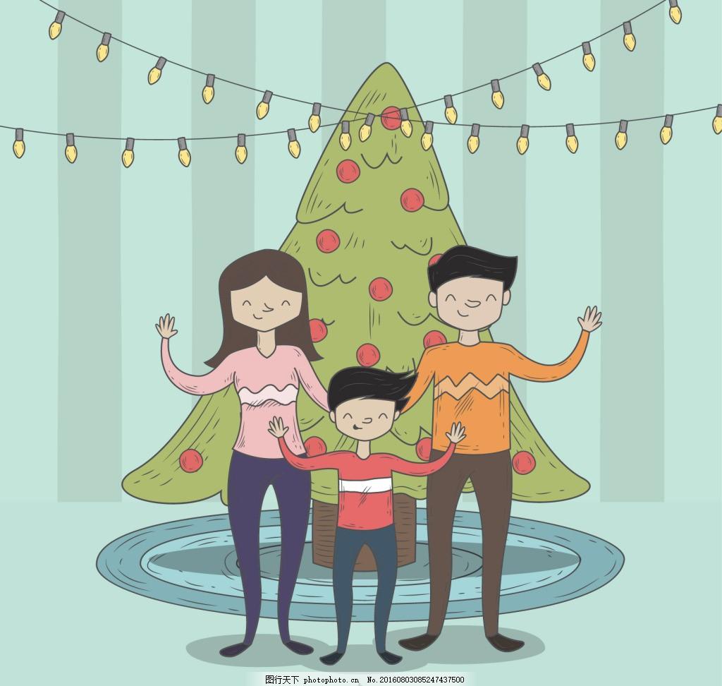 家庭背景与漂亮的手绘圣诞树