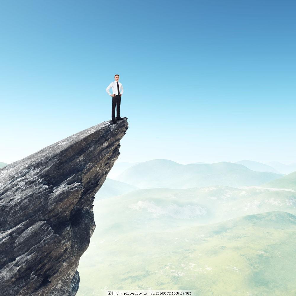 悬崖 崖石 高山 风景 挑战 成功 信心 商务男人 男人 帅哥 男人图片