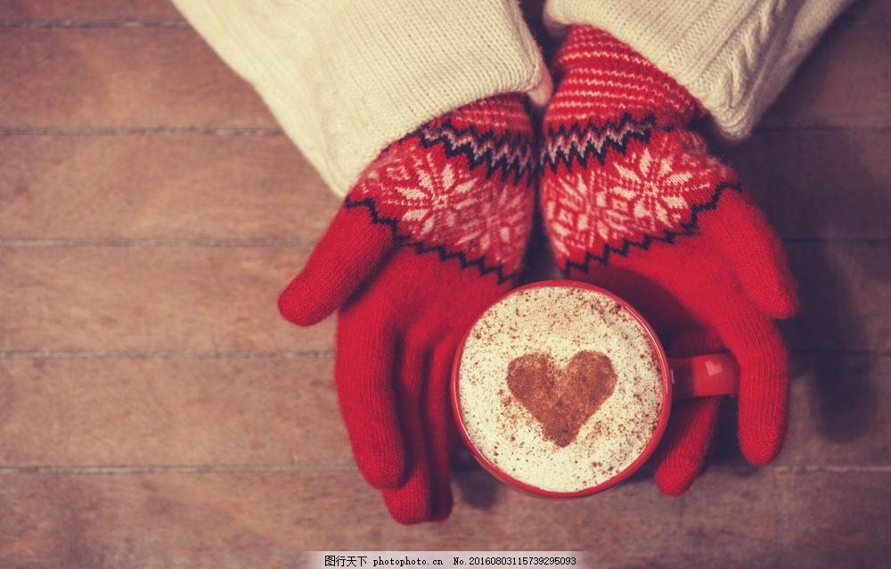 手捧着爱心咖啡的女孩 手捧着爱心咖啡的女孩图片素材 咖啡杯子 双手