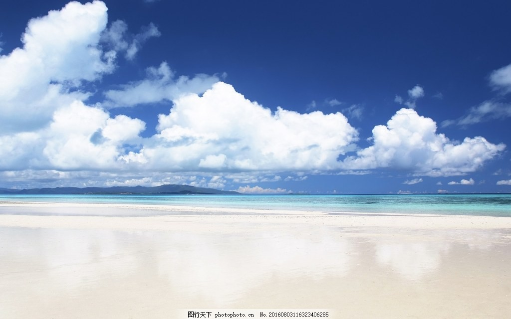 唯美蓝色海边风景图片下载 大海 海边 蓝天 白云 云朵