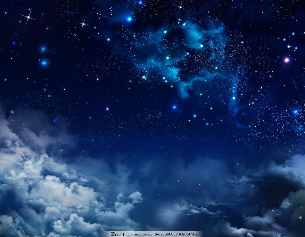 唯美 清新 风景 风光 夜景 夜空 星空 浪漫 静谧 摄影 旅游摄影 自然