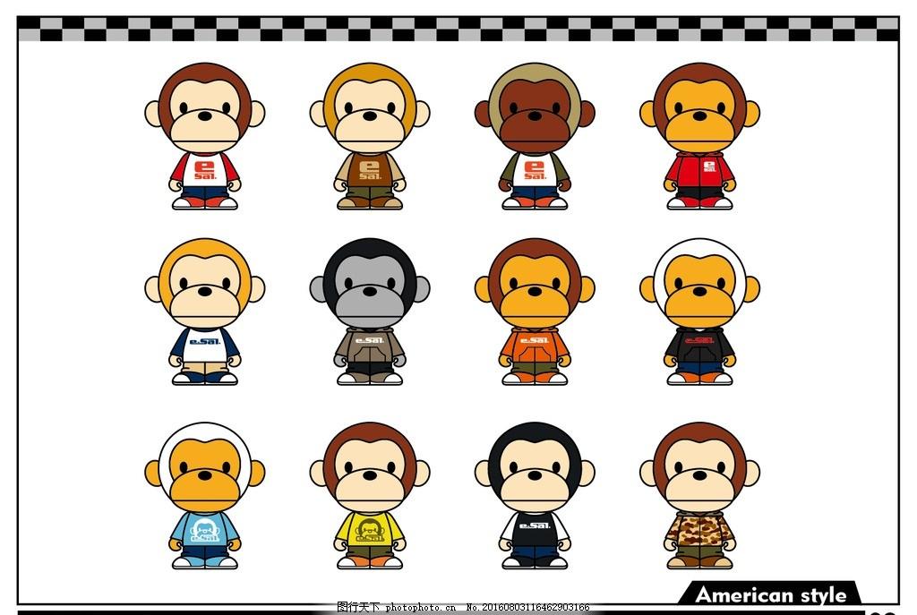 卡通猴 猴子 大嘴猴 可爱的猴子 小猴子 广告设计