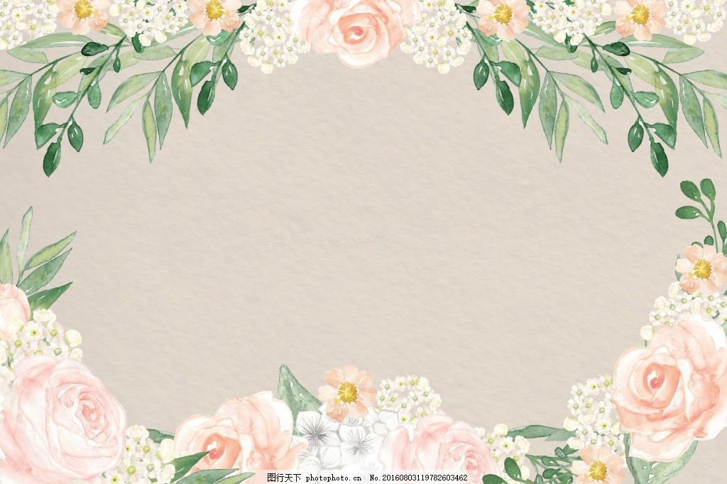 手绘花框 小清新 手绘 花 叶子