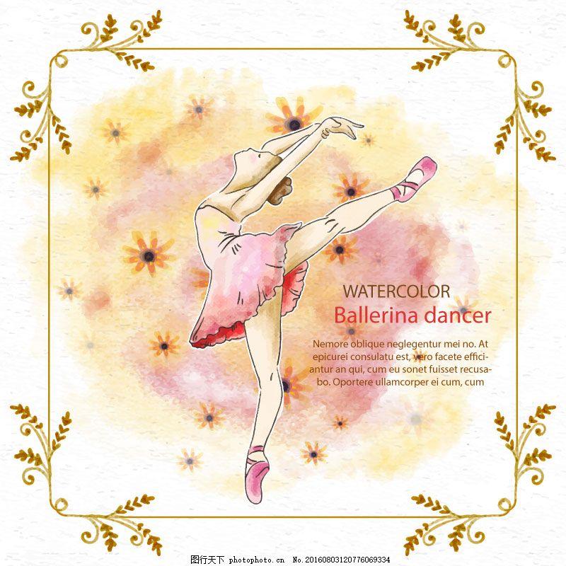 手绘跳芭蕾舞的小女孩 芭蕾舞 女孩 手绘 欧式 经典 天鹅湖 花边 ai
