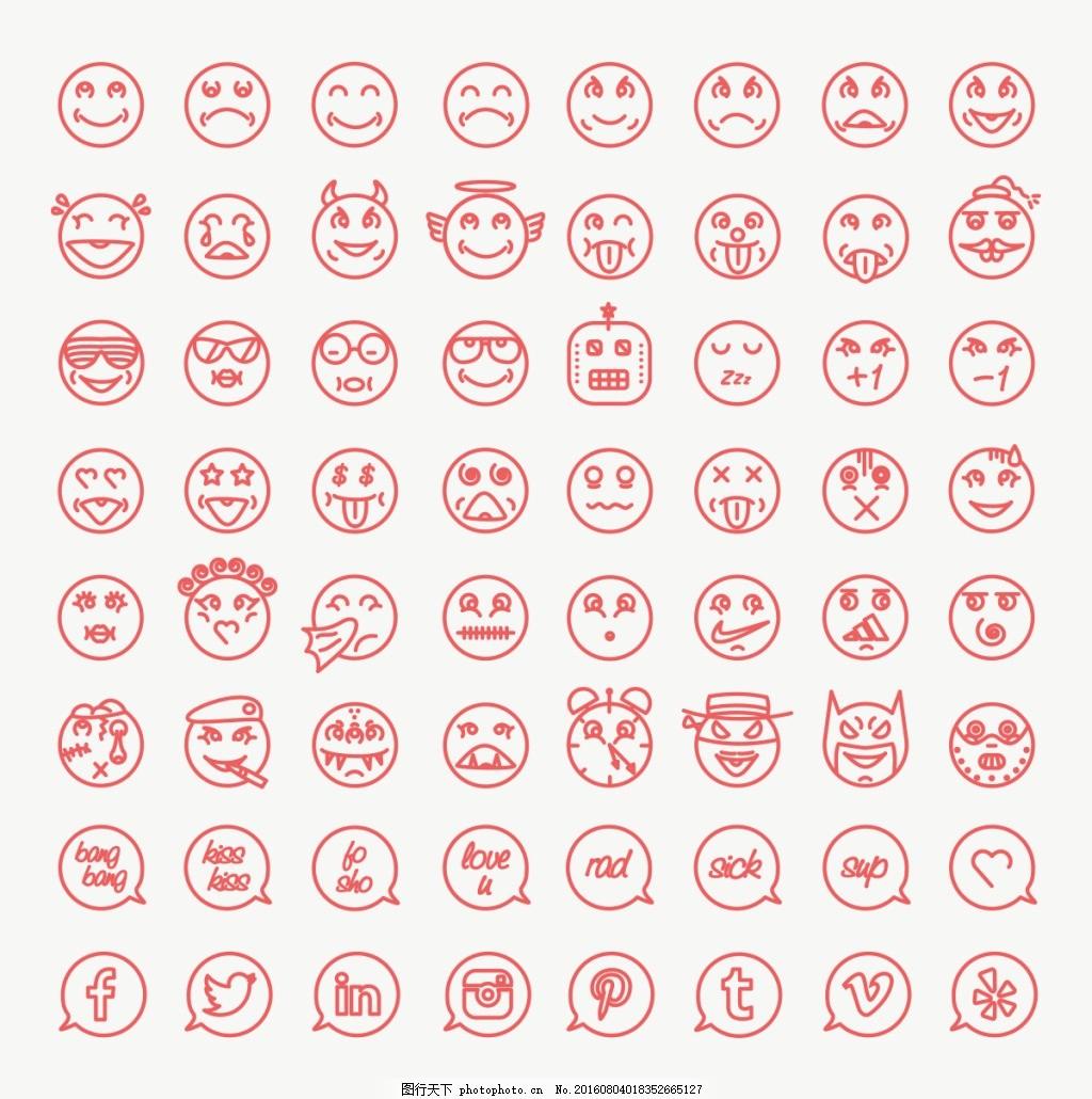 64免费的笑脸图标 笑脸 线描图标 标志 圆脸 矢量图标 卡通图标 标志