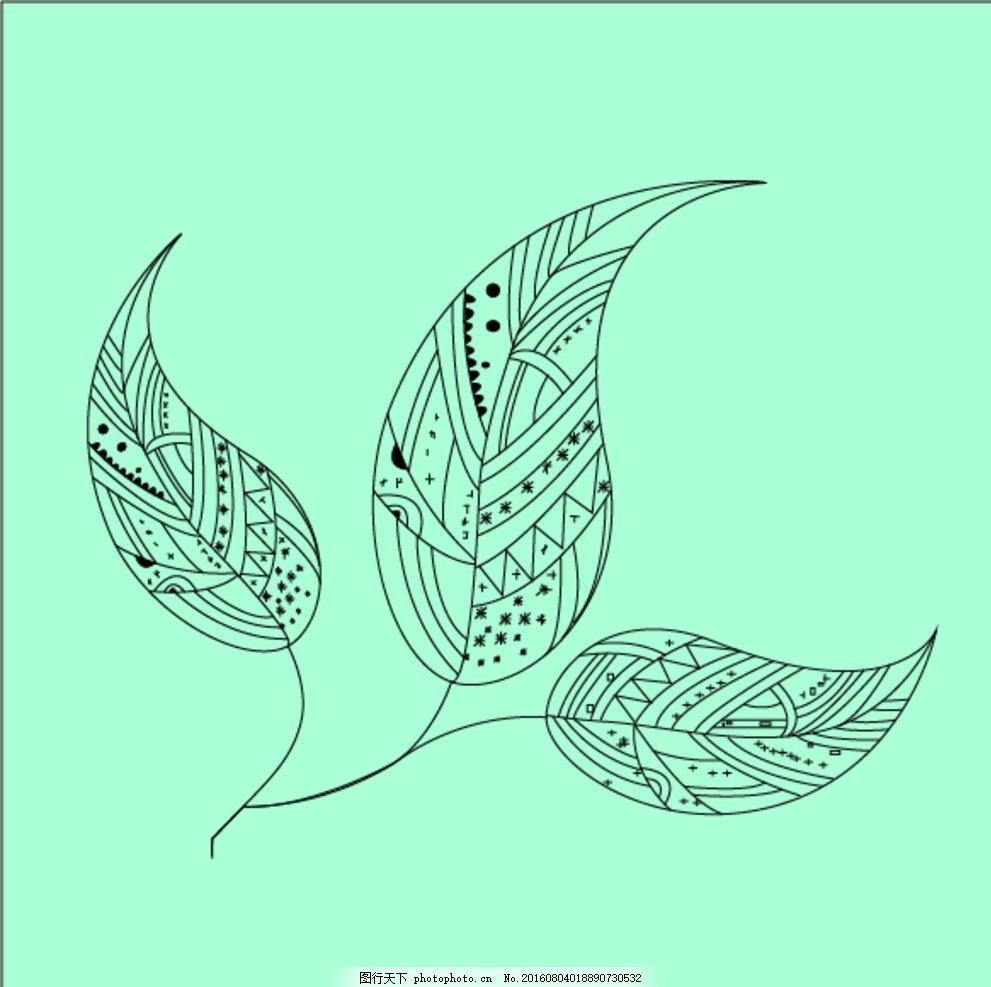 树叶 名片 矢量 卡通 手绘 高清 装饰画