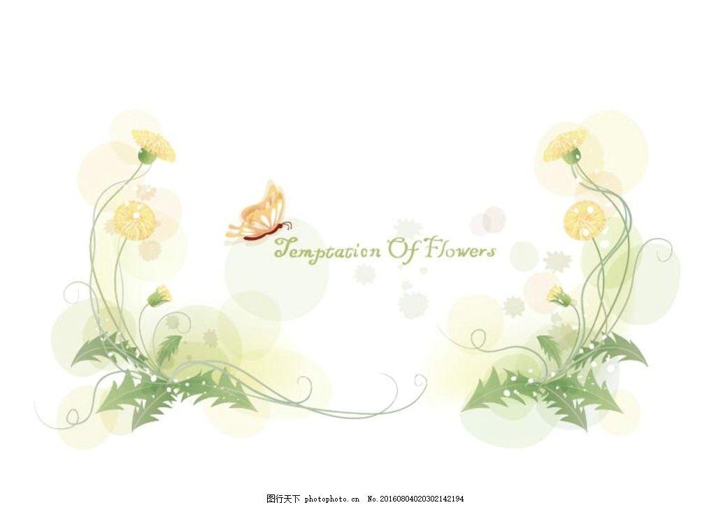 手绘花朵 底纹 移门花朵 清新花纹 时尚 装饰 设计 手绘花卉 花藤花边