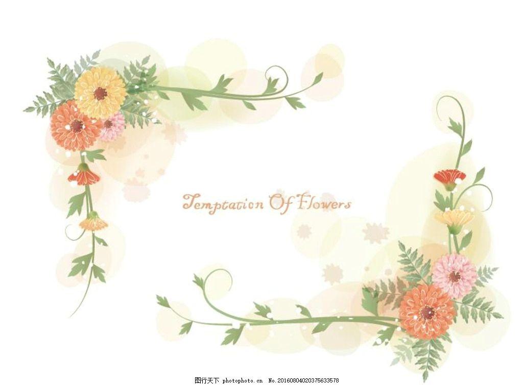 精美花纹花边边框