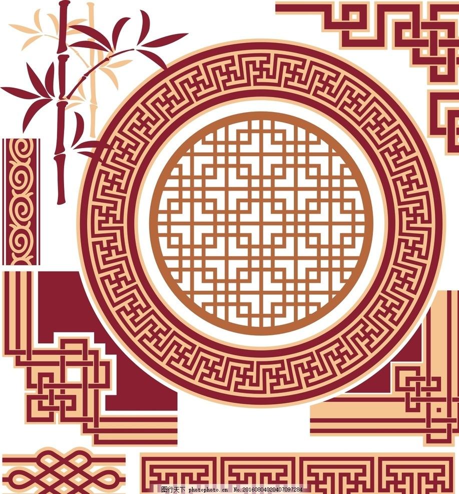 窗花 传统 花纹 竹子 边框 中国风 镂空 矢量
