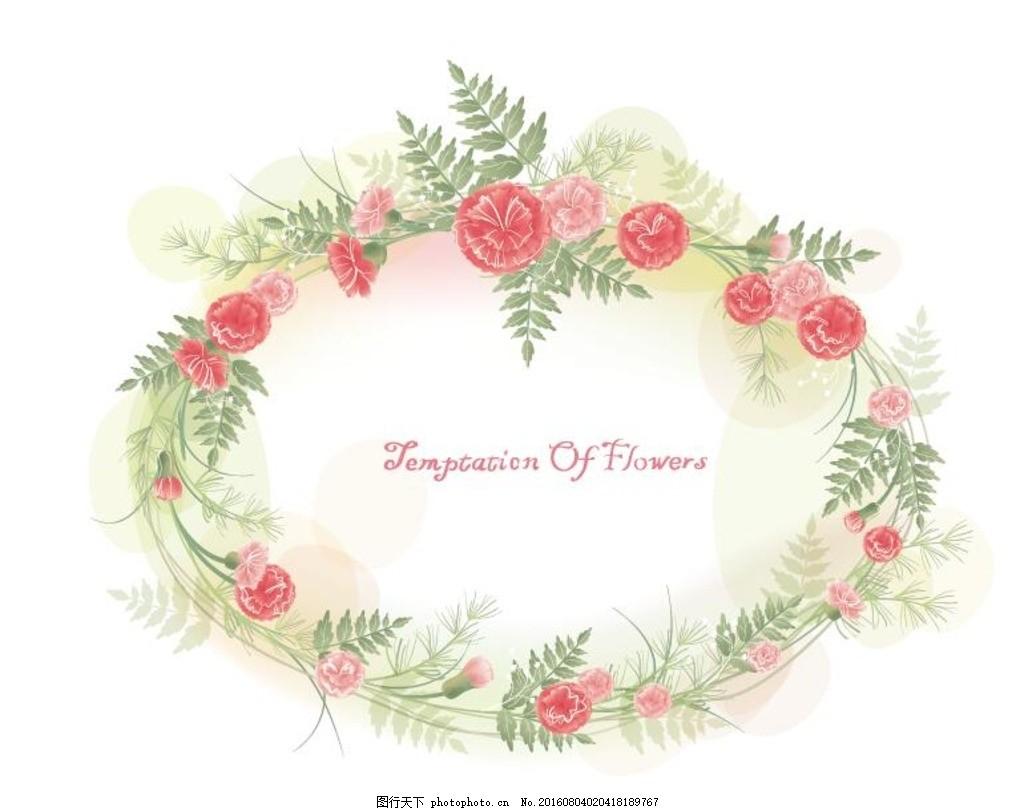 花边边框 相框 编织 花草 装饰框 边框 花纹边框 花卉 画框 鲜花 手绘