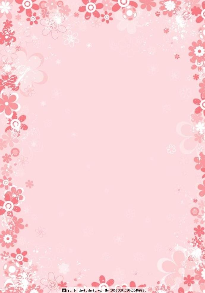 清新 手绘花卉 手绘花朵 矢量花朵 花朵相框 花朵边框 矢量花朵素材