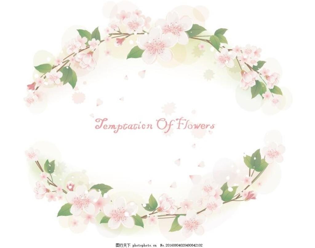 鲜花花藤 鲜花边框 花边框 矢量花朵 矢量花边边框 矢量鲜花边框 藤条