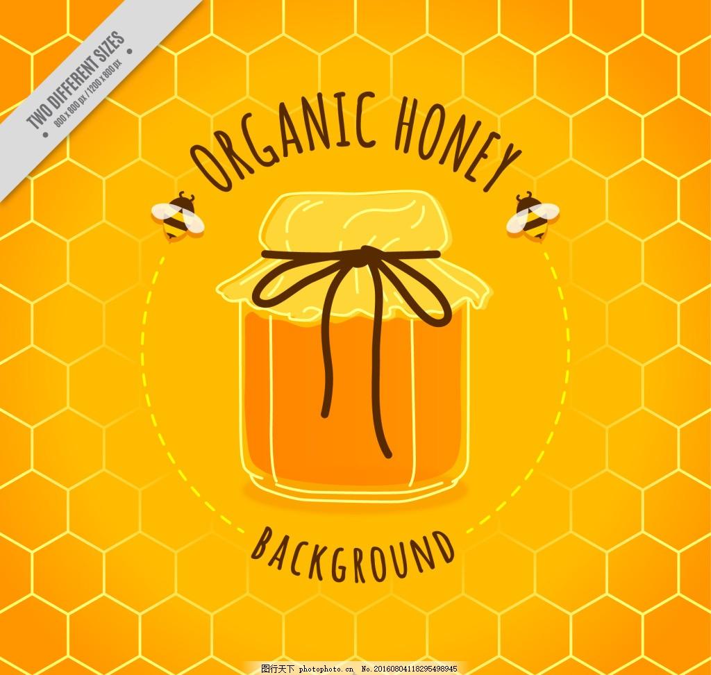 可爱的蜂蜜罐背景