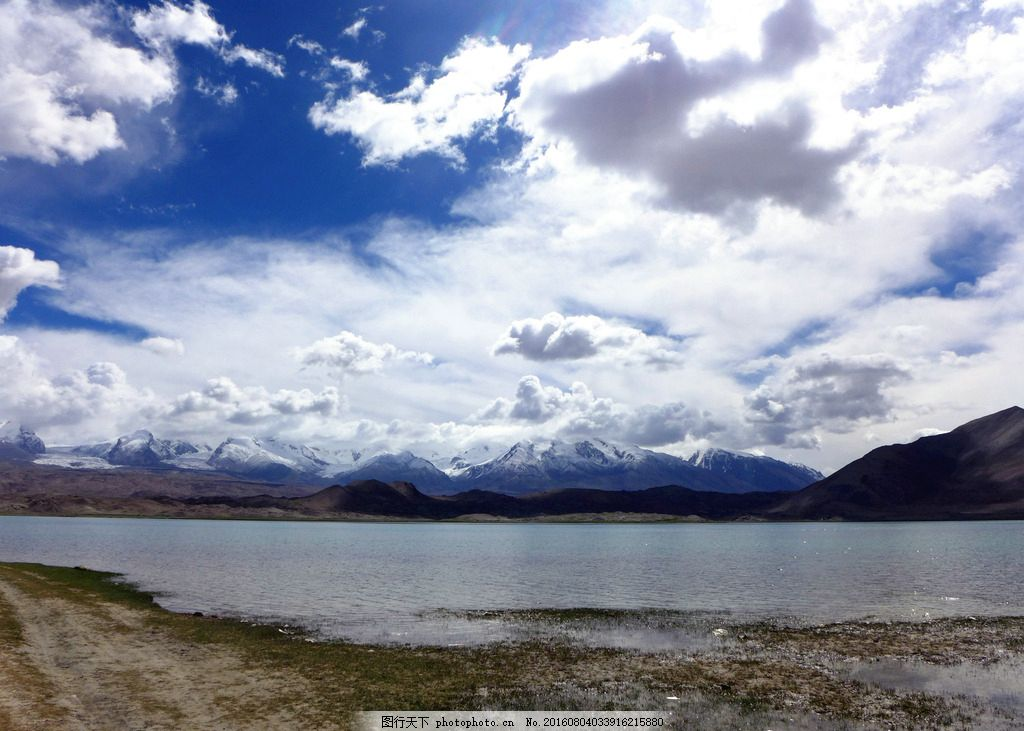 南疆喀湖 新疆 白云 蓝天 水 风景 摄影 国内旅游