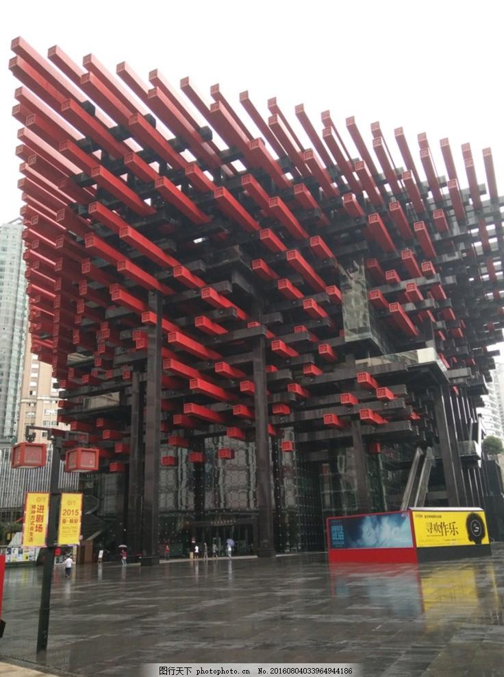 重庆美术馆 重庆市 地标建筑 广场 特色建筑 外立面 外墙 大门