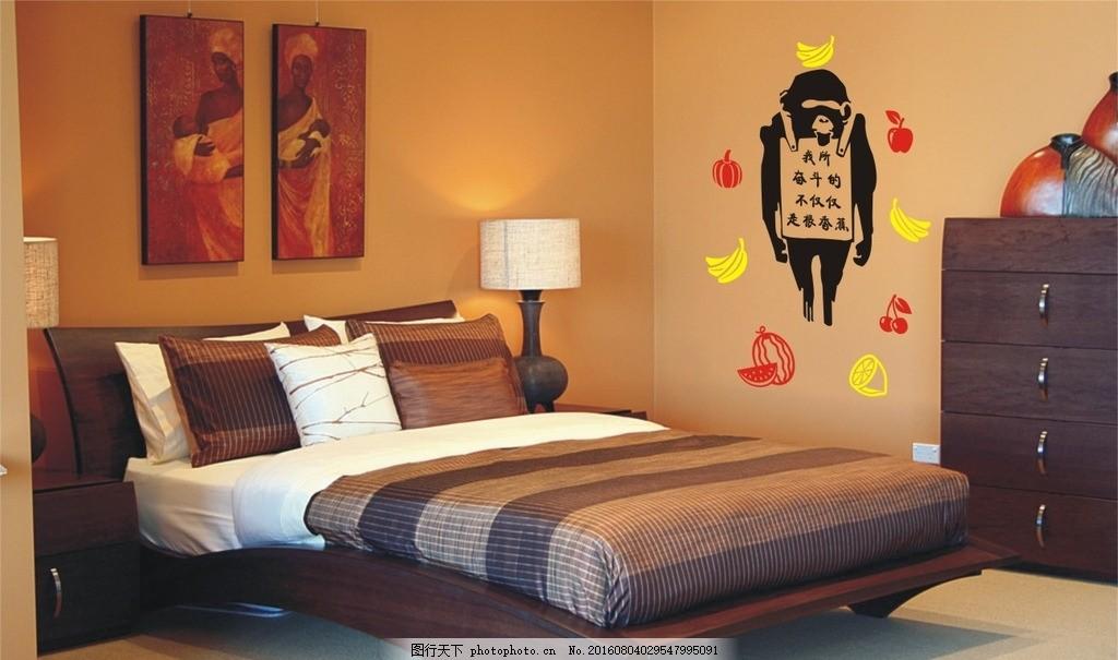 大猩猩贴纸 动物淘宝墙贴 卡通动漫 可爱贴纸 矢量图 儿童房 宝宝房间