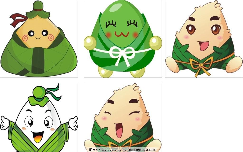 粽子 端午 卡通 cdr 矢量 可爱 人物 卡通粽子 设计 广告设计 卡通