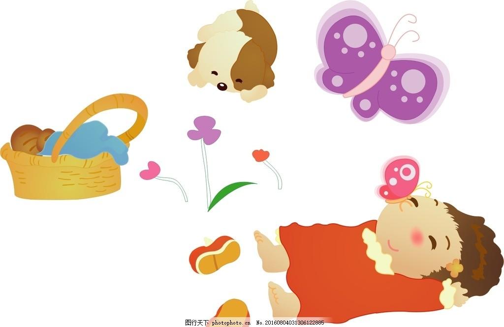 卡通儿童 蝴蝶 小狗 卡通素材 可爱 素材 手绘素材 儿童素材 幼儿园