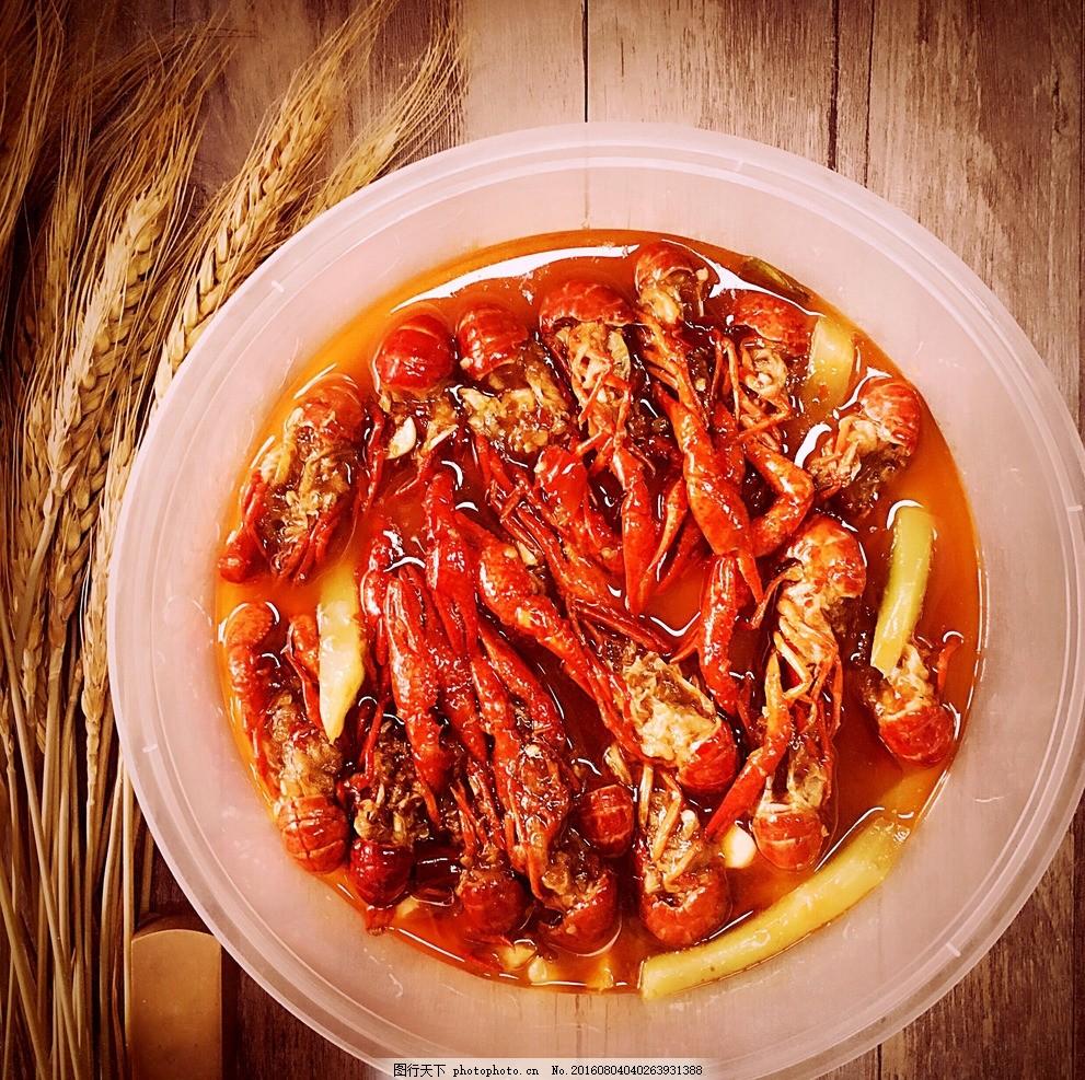 麻辣 美食 小龙虾 摄影 特色小龙虾 摄影 餐饮美食 传统美食 72dpi